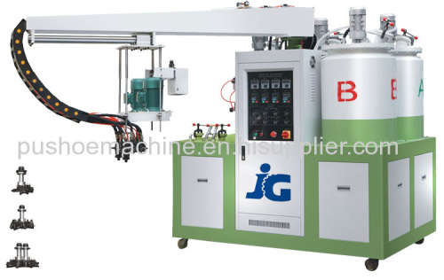 two head PU Shoe making machine