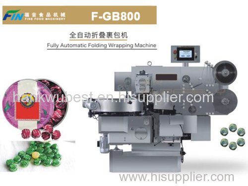 Full Automatic Folding Wrapping Machine