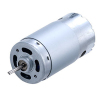 12v 24v Electric Carbon Brush Brushes Brushed DC Motor For Micro Hair Dryer Vacuum cleaner Sewing Machine 15000rpm