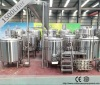 1500 L steam heating craft stainless steel micro brew equipment