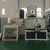 BENK Machinery China PVC Mixer Manufacture