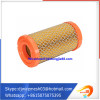 cellulose self cleaning air filter cartridge for hepa air filter cartridge