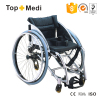 Dancing wheelchair sport wheelchair