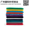 Custom Colorful Embroidery Logo Terry Cloth Wristband Headband