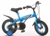 freestyle kids bike BMX