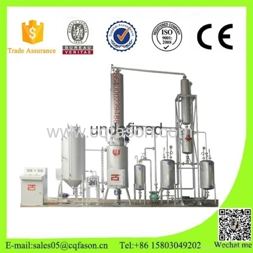 Fason Automatic feeding and slag-discharge system used oil distillation machine change black to yellow