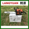 Cheap price and good quality Sthil gasoline chainsaw MS381 saw chain