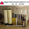Feiyide Industrial Water Purification Equipment for Industrial Water Usage