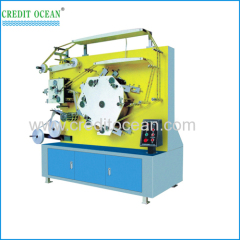 Soft plate High Speed label Printing Machine