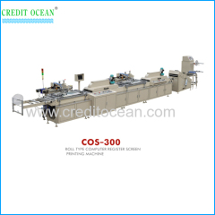 COS300 6 colors professional roll type automatic silk fabric screen printing machine
