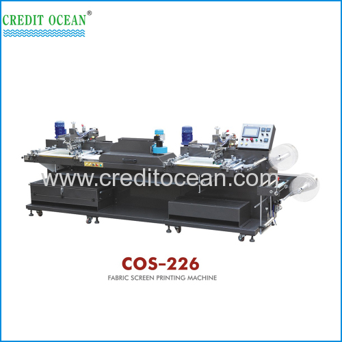 CREDIT OCEAN full function trademark fabric cutting folding machine