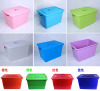 Multifunctional household plastic storage box