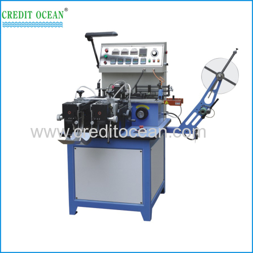 NC Rotating Trademark Printing Machine