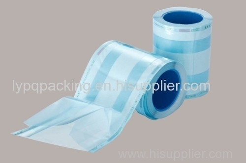 heat sealing sterilization gusseted reel