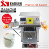 Automatic Plastic Cup/Bucket/Jar Sealing Machine