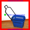 China 45L New Design Rolling Plastic Supermarket Shopping Plastic Handle Basket