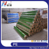 China NaiGu supply mattress packing plastic film