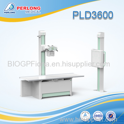 digital x-ray system with good quality