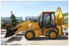 China supplier small garden equipment backhe loader