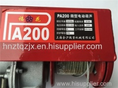 Fuhua mini electric hoist