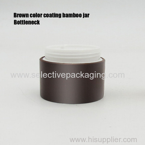 50g brown coating bamboo pp plastic cream jar