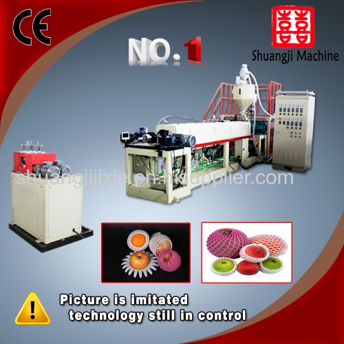 epe foam net pad production line
