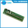 Quick Turn Around Prototype PCB Assembly PCB Manufacturing