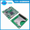 SMT/DIP PCBA for 4-layer Intelligent Digital Circuit Board