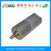 10:1 100mA Low Speed DC Spur Gear Motor ChaoLi-G20-F130 For Storage Box And Safe Box