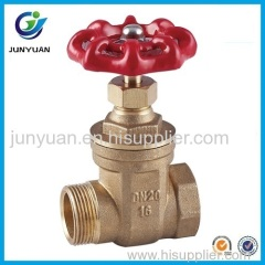 Forged Brass Male Gate Valve