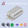 3.7V High Torque Micro DC Motor ChaoLi-FK132SH For Office Equipment And Electric Toys