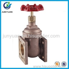 Bronze Gate Valve With Square Flange