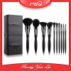 MSQ 10ps New Arrival Makeup Brushes Set Pro Powder Cosmetic Beauty Tool Kit Copper Ferrule Resin Handle With PU Leather