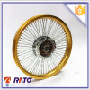 Good quality cheap motorcycle wheels made in China