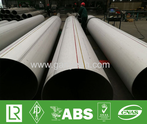 Industrial stainless steel pipe