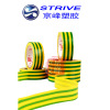 PVC Double-color Ground wire tape