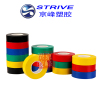 PVC colorful insulating tape