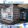 RO Water Purification System / Reverse Osmosis System Treatment Plant manufacturer