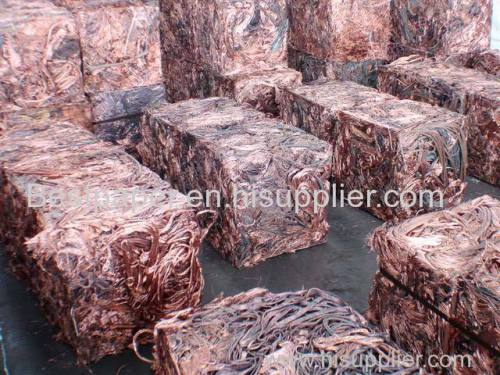 Description/ Specification of Milberry Copper Wire Scrap
