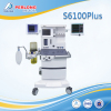 hospital ICU Anesthesia Machine