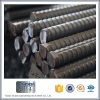 China steel rebar deformed steel bar iron rods for construction