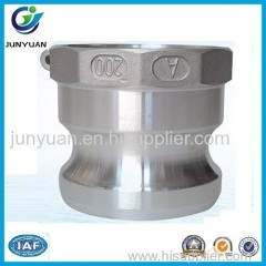Aluminum Camlock Coupling part A