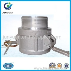 Aluminum Camlock Coupling part B