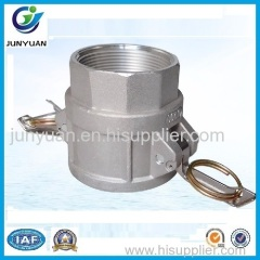 Aluminum Camlock Coupling Part D