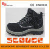 safety products woodland safety shoes
