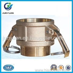 Brass camlock coupling part B