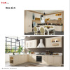 Kitchen cabinet made of particle board and by a Chinese manufaturer