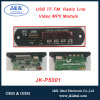 For TV /media HD Car dvd usb video mp3 player mp4 mp5 printed circuit board