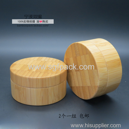 Loose powder jar bamboo container