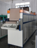B-650 one-step counter sheet forming production machine